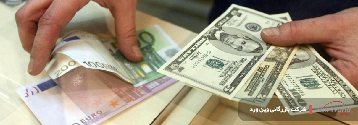 ارز حاصل از صادرات کجاست