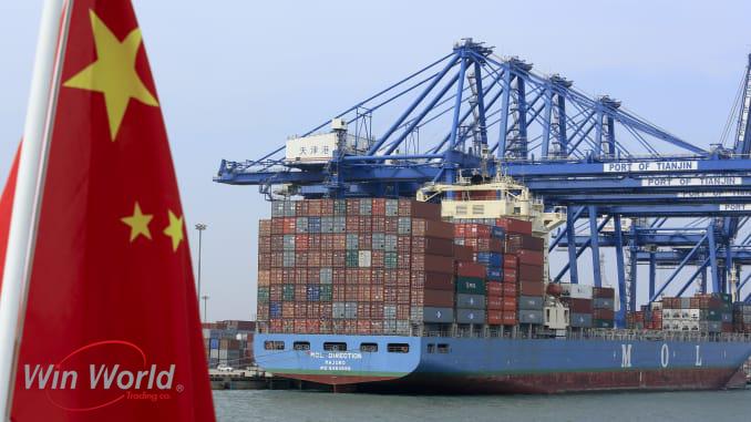 خرید و ترخیص کالا از چین