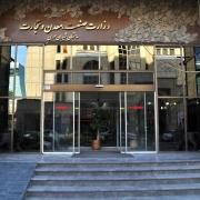 بسته تشویقی صمت