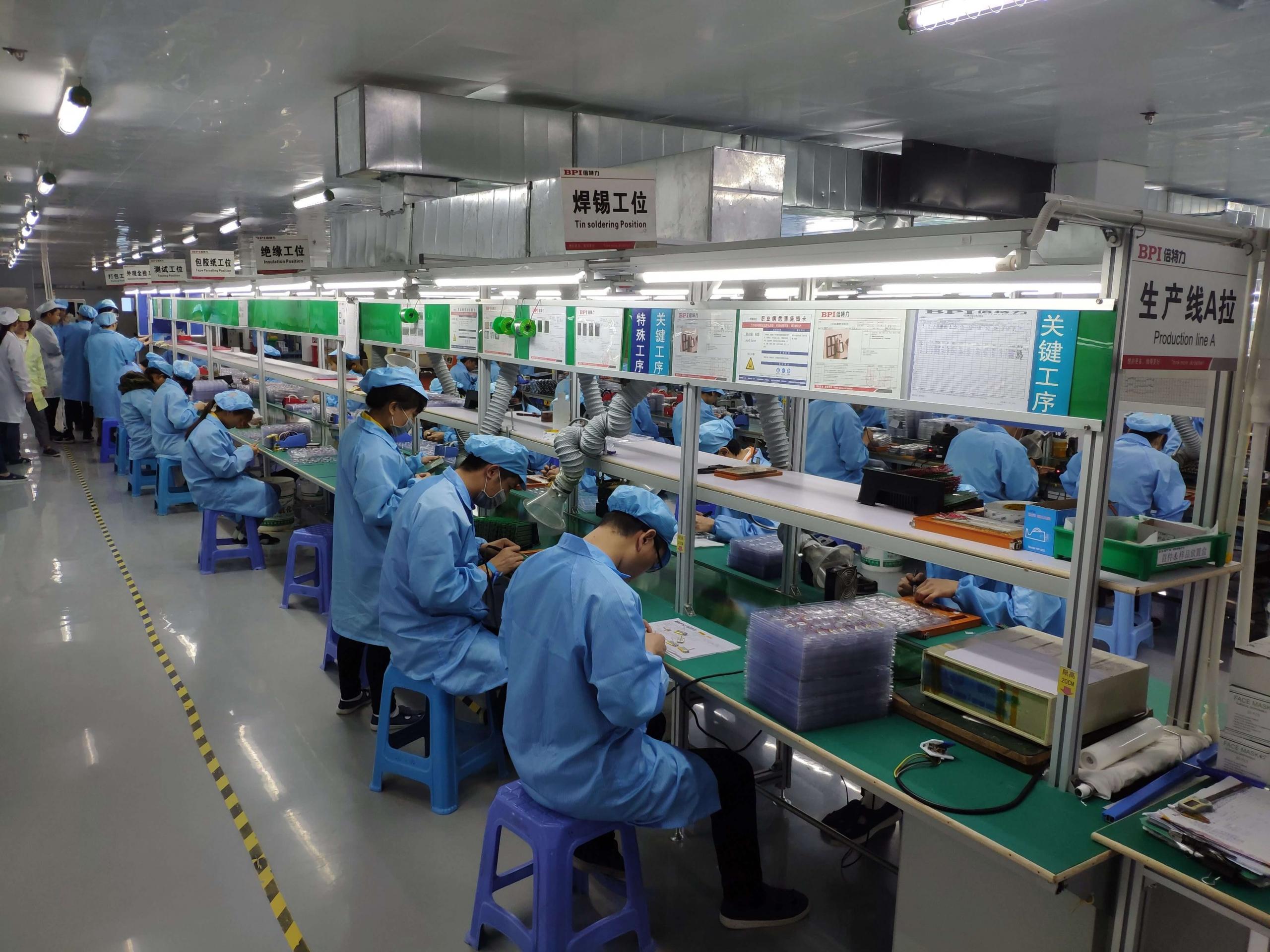 خرید از کارخانه یا از شرکت های تجاری